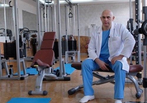 Методика Бубновского